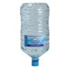 Water Cooler Water Bottle 15 Litres | Sourced and bottled in England | 100% recyclable | Fits most freestanding dispensers | Fusion Office UK