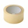 Packaging Tapes Low Noise Clear 48mm x 66m [Pack 6] | Ideal for securing boxes & cartons | 40 Microns | Fusion Office