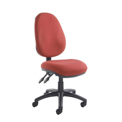 Vantage 100 2 lever PCB operators chair with no arms Burgundy DAMS V100-00-BU | Deep padded seat | High Back | Fusion Office
