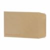 Board Backed Envelopes 241x178mm 9.5x7inch [Pack 125] | Peel & seal | Printed 'Please do not bend' | Fusion Office