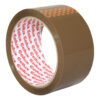 Sellotape Cellux Buff Parcel Tapes 48mmx50m 0550 [Pack 6]   Economy tape for general office and warehouse use   Fusion Office UK