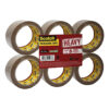 Scotch Brown Packaging Tapes Heavy 50mm x 66m [Pack 6]   Heavy duty   20 times stronger than acrylic tape   Fusion Office UK