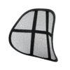 Mesh Back Rest Black (For operator chair) | Mesh Back Support for lower back | Supports lower back | Fusion Office